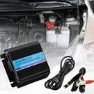 ZSK POWER 12V/8A汽機車充電器