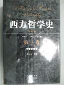 【書寶 書T7 /哲學_PNX 】中世紀哲學_ 黃裕生主編