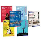 EZ TALK :《英文得獎感言+全民動起來+鬼話英文+科技世代英文+海外會話指南+美國留學會話》