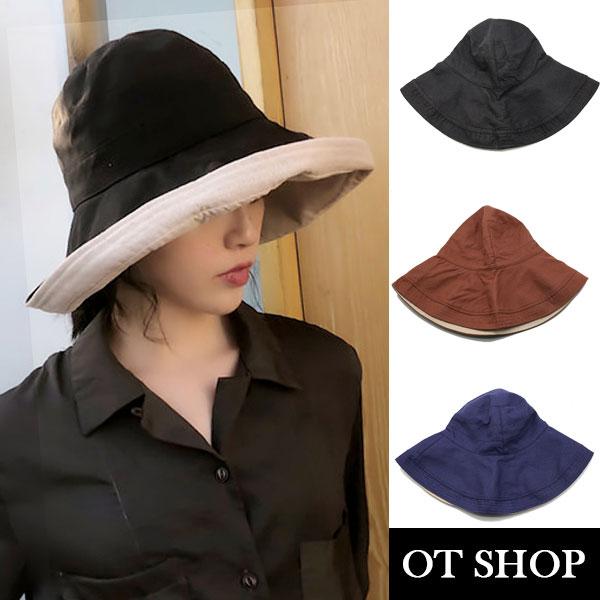OT SHOP帽子·棉質大帽沿雙色穿戴·遮陽帽漁夫帽盆帽·文青出遊休閒淑女防曬配件·現貨3色·C2027
