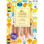 【寵物王國】沃野-關節照護筷子肉乾130g
