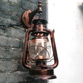 露營燈 復古220v煤油燈馬燈壁燈餐廳咖啡廳農莊庭院樓梯過道創意燈飾 夢藝家