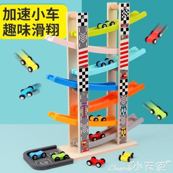 迴力玩具車兒童玩具1-2周歲男孩3半女孩4嬰幼兒早教一兩歲寶寶LX618購