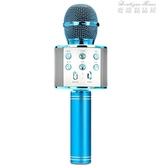 全民k歌麥克風手機兒童通用唱歌神器無線家用KTV話筒音響一體 麥琪精品屋