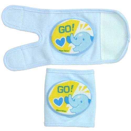 聖哥 New Star 寶寶護膝 肘 黏扣式 軟棉護墊 1雙