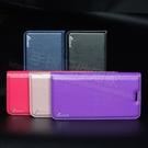 【吸合皮套】Samsung Galaxy A71 5G 6.7吋 SM-A716B 磁吸側掀保護套/手機套/保護殼