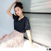 台灣製造.簡約純色造型袖口上衣 OrangeBear《AB12603》