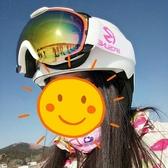 SPOSUNE滑雪鏡成人雙層防霧滑雪眼鏡男女卡近視滑雪防護目鏡裝備 奇思妙想屋
