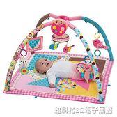 一鍵折疊收納 八音盒嬰兒音樂游戲毯 新生兒禮物玩具igo 全館免運