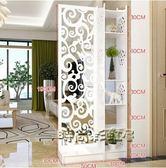 歐式屏風隔斷雕花玄關櫃鏤空簡約現代隔斷櫃客廳白色折屏雙面門廳Igo「時尚彩虹屋」