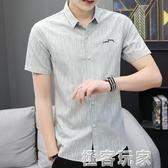 短袖襯衫 新款夏季薄短袖襯衫男韓版潮流商務男士半袖襯衣帥氣寸衫上衣男裝 極客玩家
