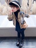 兒童針織開衫 女童秋冬針織開衫新款兒童洋氣小孩童裝外搭寶寶洋氣毛衣外套 瑪麗蘇