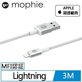 mophie USB-A to Lightning 編織傳輸充電線 3M 白