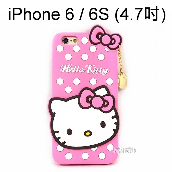 Hello Kitty矽膠保護套 [甄柔粉] iPhone 6 / 6S (4.7吋)【三麗鷗正版授權】
