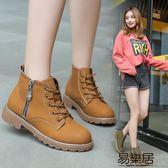 短靴女英倫風學生韓版百搭靴子女短靴