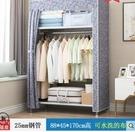 簡易衣櫃布藝小衣櫃家用