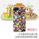 [ZB570TL 軟殼] ASUS ZenFone Max Plus (M1) X018D 手機殼 外殼 保護套 潮流格子