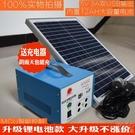 發電機 小型光伏發電系統太陽能電池板發電...