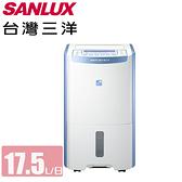 SANLUX 台灣三洋 一級能效17.5公升除濕清淨機 SDH-175LD