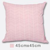 Udya印繪抱枕(含枕心)-摺浪粉紅 45cm×45cm 印刷風/ 設計款/ 小尺寸/ 靠墊/ 腰枕/ 午安枕