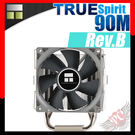 [ PC PARTY  ]   利民 Thermalright TRUE Spirit 90M Rev.B CPU散熱器