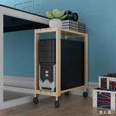 家用散熱底座多層固定簡約臺式電腦懸掛主機多功能置物架托架機箱 PA16967『男人範』