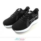 女運動鞋 輕量Q彈緩震多功能跑鞋 魔法Baby
