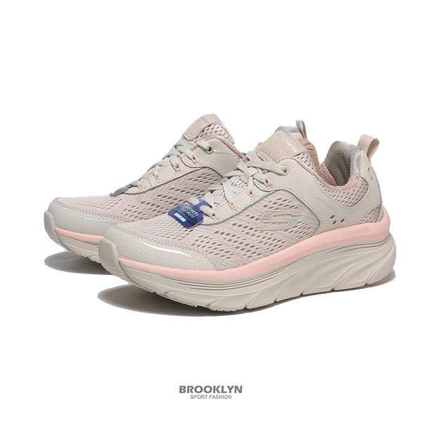 SKECHERS 運動鞋 D LUX WALKER 奶茶粉 女(布魯克林) 149023NTPK