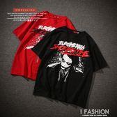 夏季歐美潮牌街頭原宿風小丑印花寬鬆短袖T恤男女嘻哈情侶半袖tee-Ifashion