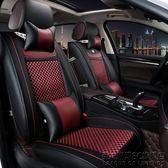 汽車全包坐墊套四季通用朗逸英朗車墊皮座椅座套·IGO
