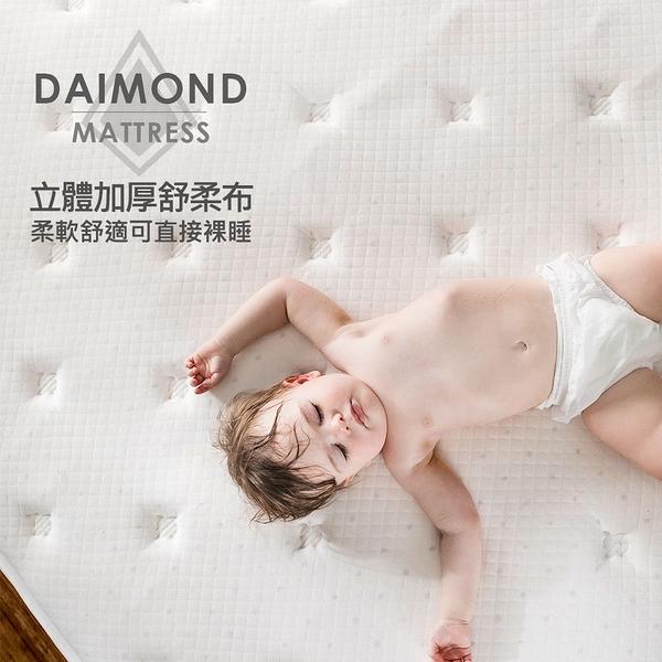 Queen size 雙人加大床墊 MONET晶鑽三線乳膠獨立筒無毒床墊[雙人加大6×6.2尺]【obis】