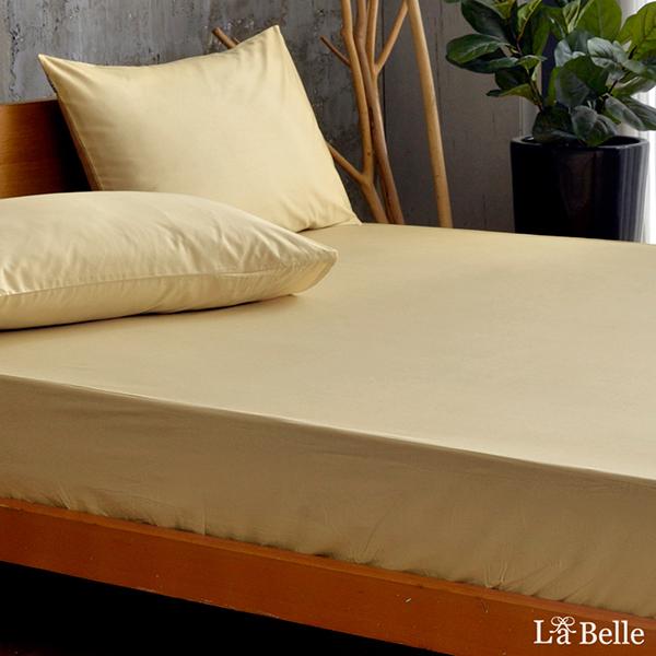 義大利La Belle 《前衛素雅》雙人 精梳純棉 床包枕套組 金色