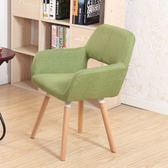 電腦椅 北歐咖啡椅家用實木餐椅現代簡約懶人休閒椅布藝靠背電腦書桌椅T
