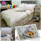 精梳棉五件式【床罩】(5*6.2尺) /御芙專櫃『戀家玫瑰』米☆╮60/40支棉/雙人