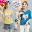 【五折價$299】糖罐子韓品‧造型彩色愛心貼圖羅紋上衣→預購【E58624】