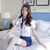 情趣內衣空姐制服誘惑激情套裝角色扮演騷性感衣服夜店用品女