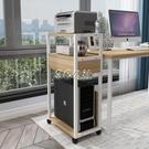 可移動多功能電腦主機托架臺式機箱架辦公室打印機置物架收納架子 快速出貨