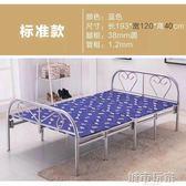 折疊床 加固折疊床家用單人床雙人床午睡床辦公室午休床木板床間易床 igo 城市玩家