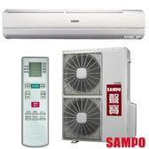 【SAMPO聲寶 】17-23坪定頻分離式冷氣AU-PA110+AM-PA110L