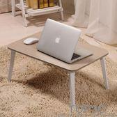 電腦桌做床上用筆記本桌簡約現床上用可折疊小桌桌筆記本舍懶人「Top3c」