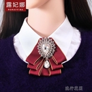 領結 露妃娜新品百搭領花領結襯衣襯衫領結蝴蝶結女式裝飾領結