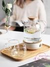 冷水壺 玻璃冷水壺耐熱高溫北歐創意泡茶壺...