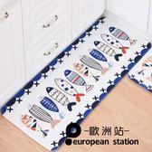 地墊/吸水防滑墊廚房小可愛地板墊【歐洲站】