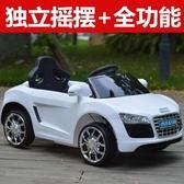 電動童車兒童電動車四輪童車可坐寶寶玩具車可遙控電動汽車【星時代女王】