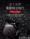 手錶男 新款簡約概念全自動機械表韓版潮流學生手錶男士石英防水男表 【四月上新】手錶男