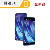 ☆胖達3C☆全新品 VIVO NEX 雙螢幕版 10G/128G 6.39吋 可搭配各家電信專案 高價回收二手機