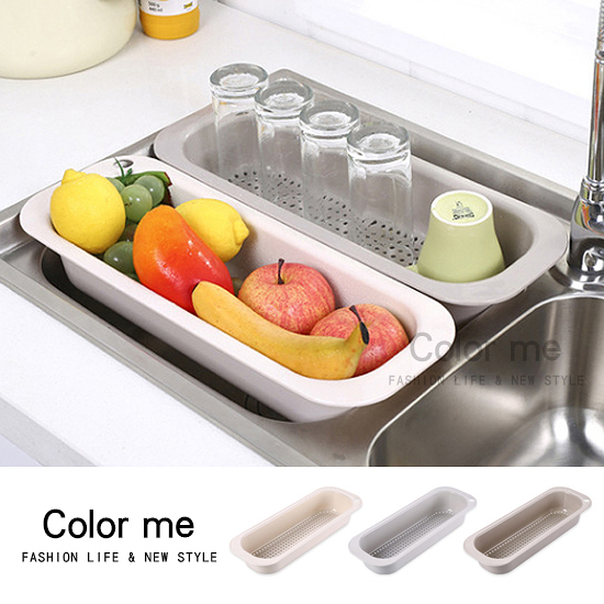 多功能瀝水籃收納架 餐具 碗碟 盤子 廚房 水槽 乾淨 置物 瀝乾 拉開【N159】color me 旗艦店