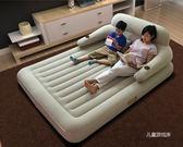 充氣雙人床懶人床2米加大厚便攜沙發折疊床【步行者戶外生活館】