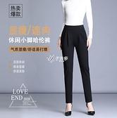 快速出貨季休閒褲子女寬鬆顯瘦大碼女裝高腰小腳褲