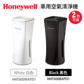 8/14-8/17 加碼送 HHT600BAPD1 Honeywell 車用空氣清淨機HHT600 (白色)贈加強型活性碳濾網20片